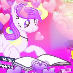 mlp pony mylittlepony friendshipismagic freetoedit