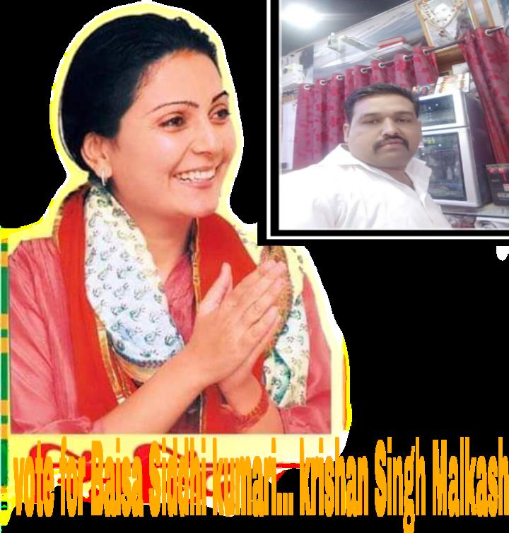 #vote for Baisa Siddhi kumari