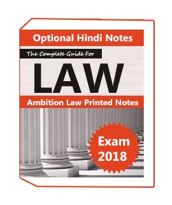This is in Hard Copy material. Ambition law notes for Law exam. this is the optional notes ...  Very helpful notes for Law examination 2018. Visit the website and buy printed notes of Ambition Law.  https://studymaterial.oureducation.in/product/law-optional-hindi-notes-by-ambition-law-printed-notes/