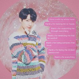 bts jungkook aesthetic wallpaper tumblr