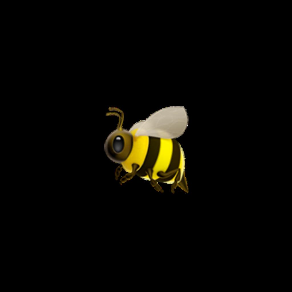 yellow bee emoji 🐝 freetoedit - Sticker by 🦑Dex✨