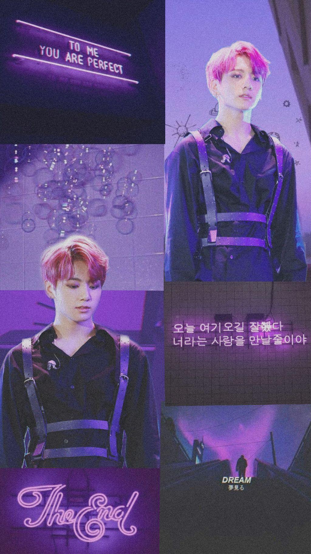 Jungkook Wallpaper Jungkook Bts Purple Aesthetic