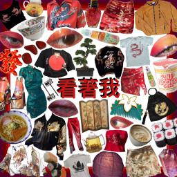 freetoedit chinese japanese chinatown oriental