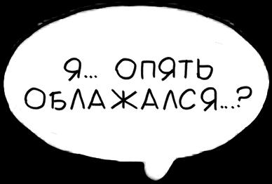 #манга #аниме #яой #любовь #ненависть #overlays #надпись