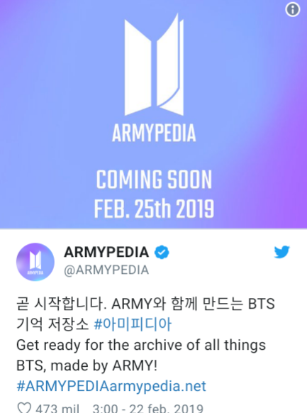 ARMYPEDIA IS COMING!!! #armypedia