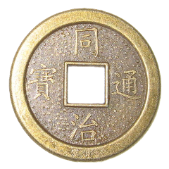 china chinese chinesecoin coin currency freetoedit