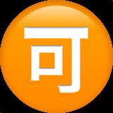 japanese emoji button acceptable freetoedit