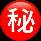 secret button emoji japanese freetoedit