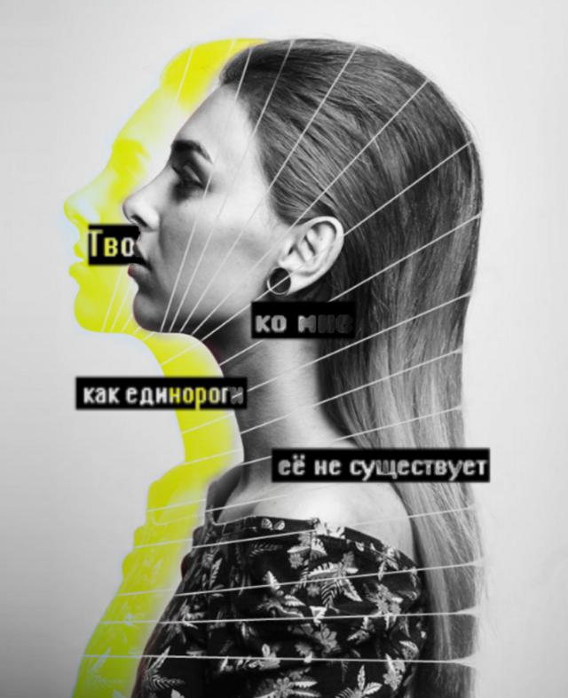 #freetoedit #girl #aesthetic #yellow #DoubleExposure #doubleexposure #glitch #sliced #text #cool