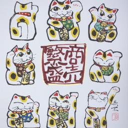 drawing art business beckoning cat