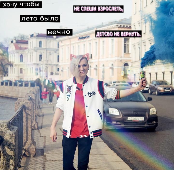 #smoke #дым #colorfulsmoke #shadowpersik