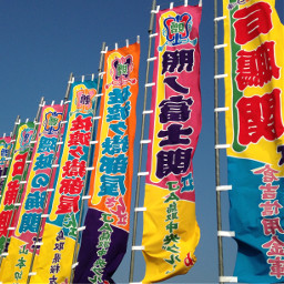 pcbanners banners