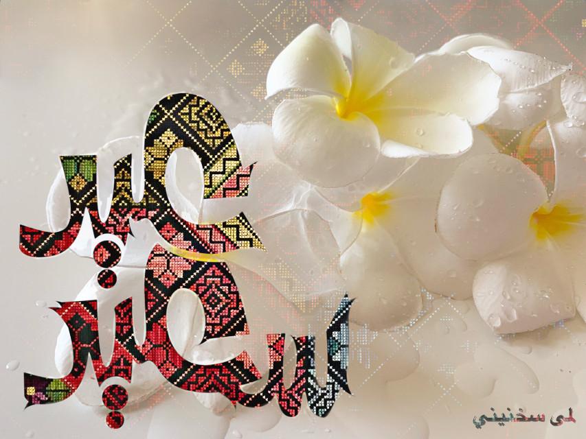 #freetoedit #eid_mubarak #eid #eidmubarak