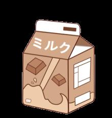 milk brown milkpack freetoedit