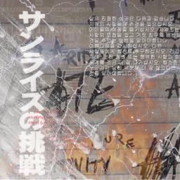 freetoedit background cyber rantpost japan