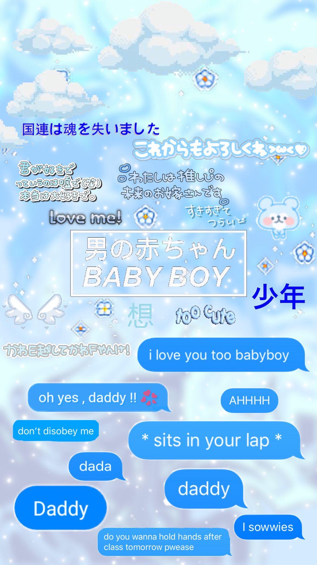 babyboy ddlb ddlg littlespace wallpaper background free