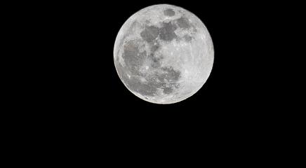 freetoedit moon night aesthetic stars