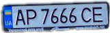 номер номера plate freetoedit