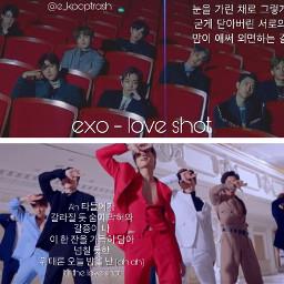 love shot loveshot exo exoloveshot