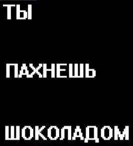 #стикеры #спираль #стикеры #радуга