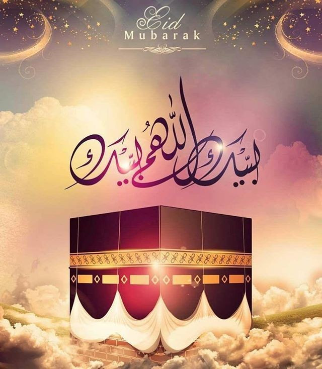 #freetoedit #Eemput#wallpaper #background #eid #adha #eidmubarak #eidadha