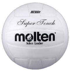 volleyball volley ball white molten freetoedit