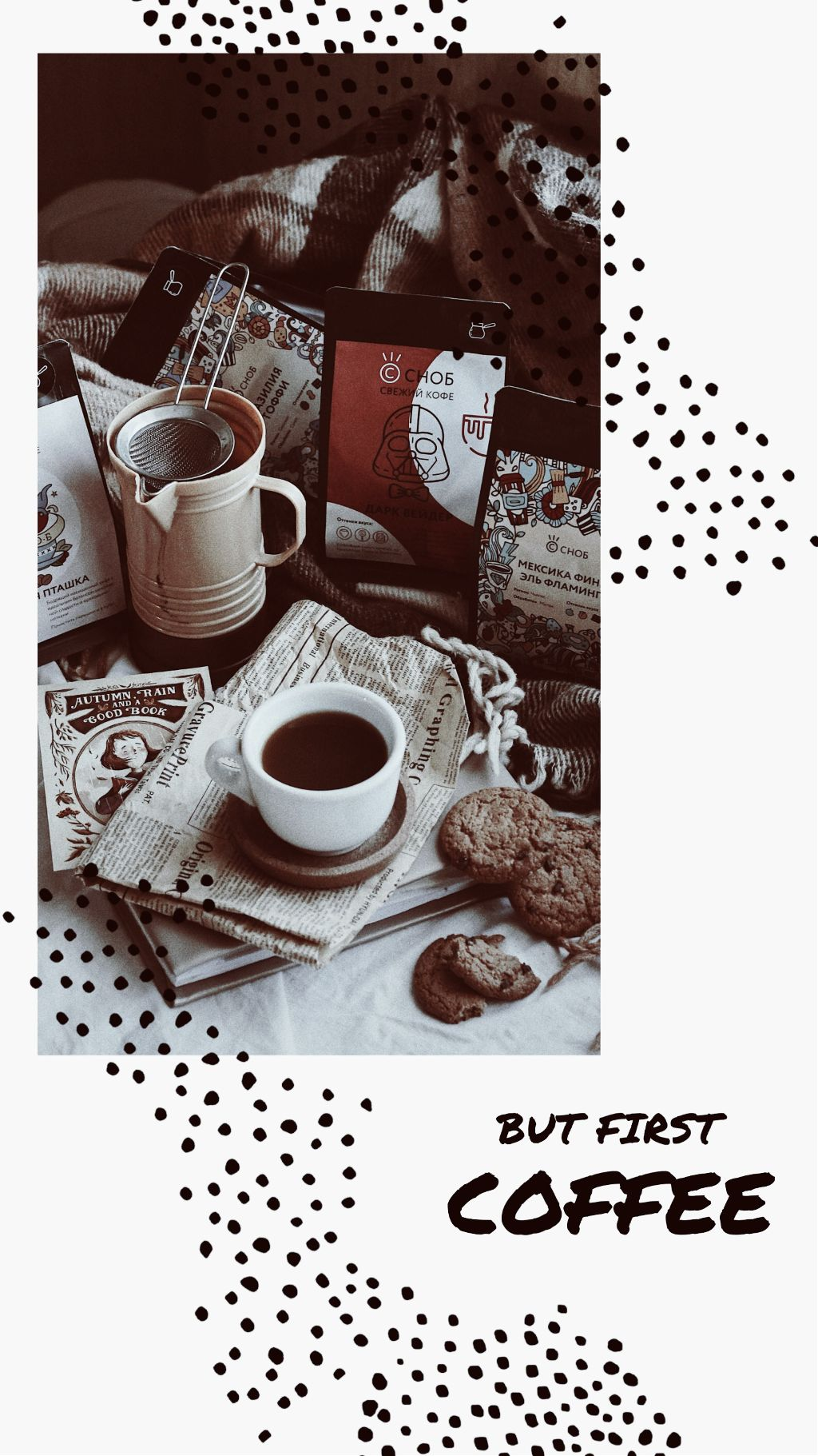 Ya man #butfirstcoffee #coffee #drink #vintage @brazy_junts- @dysismorales @giraffesareawesome @wtf_jabezvill @bitches_spamm @spicyturtle17 @peppa_pig_edit @wth_devenityperkins @lovelymacklannie @bruh_itsdaph @itzelianaa  @millie_for_mvp @5sos0reo   Sorry if u werent tagged 😬  #freetoedit