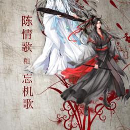 modaozushi thegrandmasterofdemoniccultivation lanzhan lanwangji hanguangjun