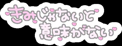 japanese aesthetic vaporwave marekawaii めあかわいい freetoedit