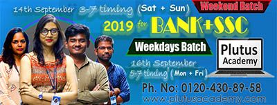Join Plutus Academy new batches that are for SSC + Bank Students. Weekend and Weekdays Batches on 14th and 16th Sep 2019. Classes will be interactive under the guidance of best teachers. https://plutusacademy.com/