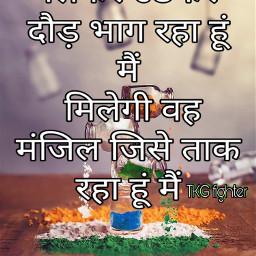 freetoedit indianarmy tkgfighter