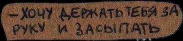 расставание любовь цитаты цитатыпролюбовь надписи freetoedit