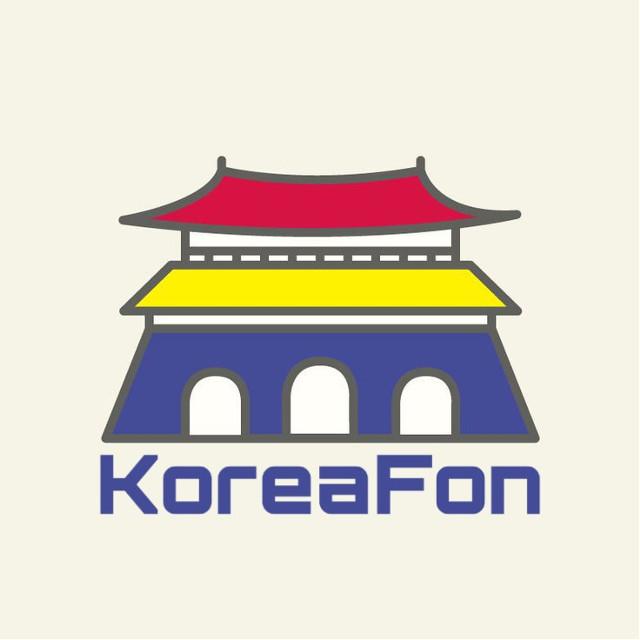 Korea_Fon