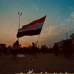 iraq save_the_iraqi_people iraq_revolution revolution نازل_اخذ_حقي