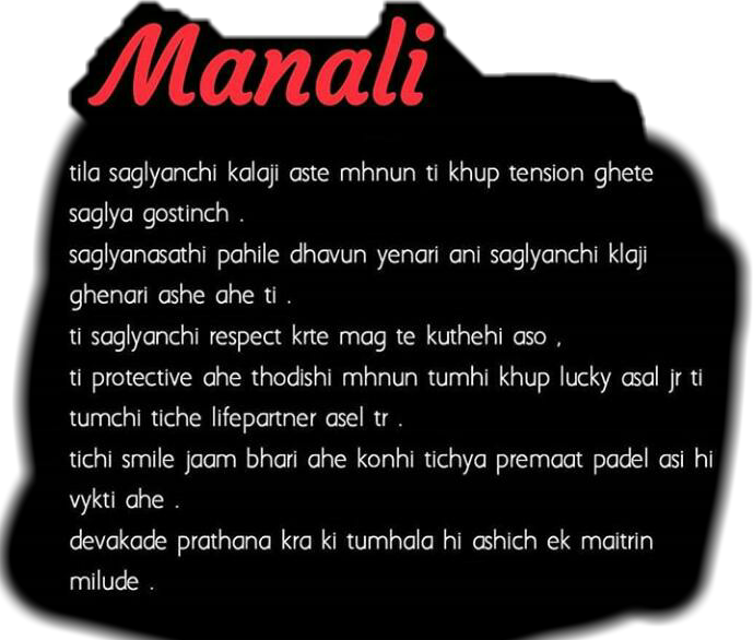 #manali