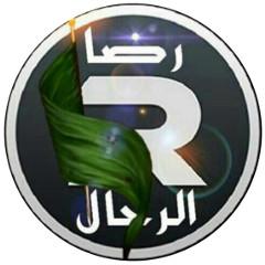 reza_alrahal