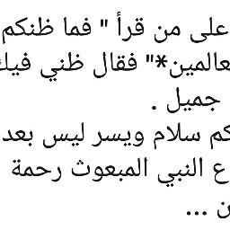 اللهم_صل_وسلم_على_نبينا_محمد اللهم