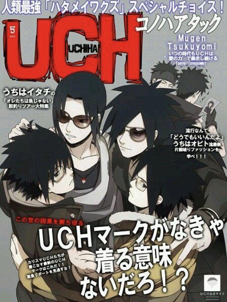 #sasuke#itachi#madara#izuna#shisui#obito#uchiha ❤️