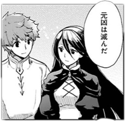 bravelydefault manga whiteaesthetic blackaesthetic anime freetoedit