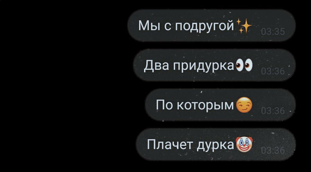 #loser#подруга#цитаты