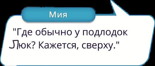 #клубромантики