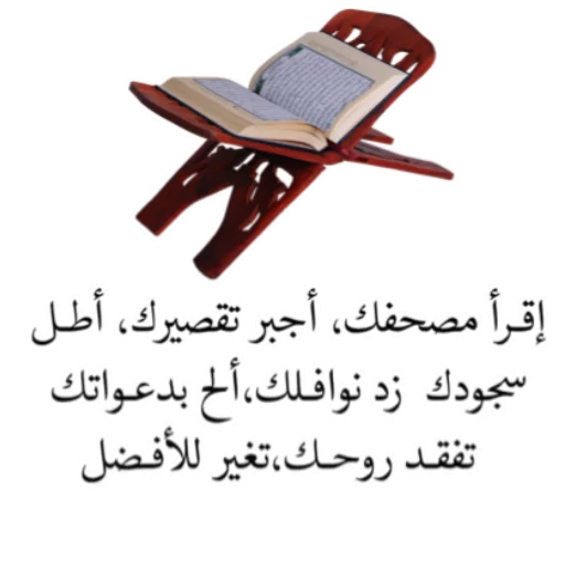 #allah