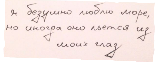 #тексты