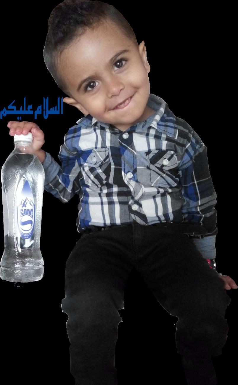 #السلام_عليكم