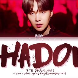 bts minyoongi shadow