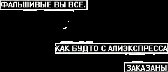 надпись цитата freetoedit