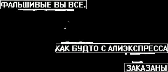 #надпись #цитата