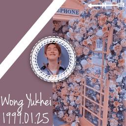 lucas wongyukhei yukhei xuxi nct