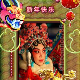 freetoedit chinanewyear chinagirl chinastyle chinahighlights ircchinesenewyear