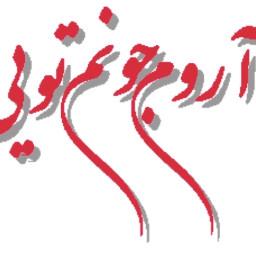 art textirani iran valentine valentinesday